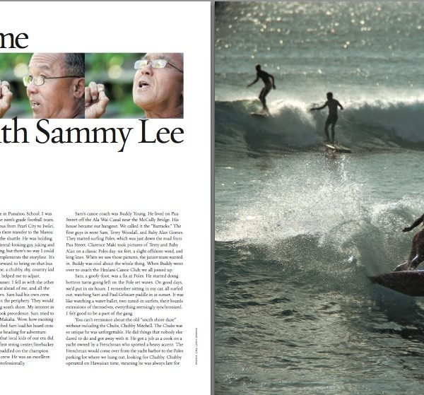 My Time With Sammy Lee