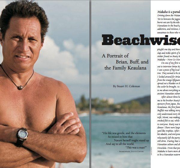 Beachwise