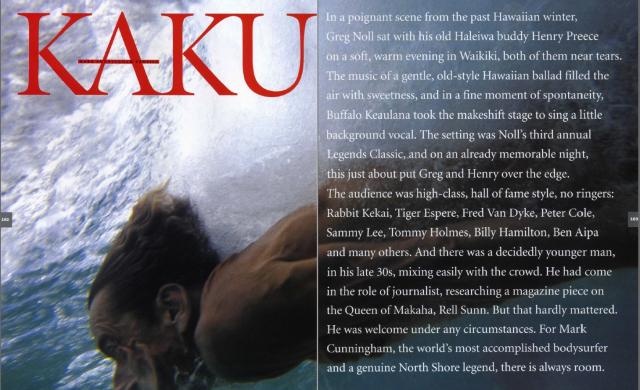 Kaku: Mark Cunnigham Profile