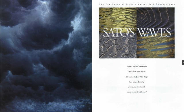 Sato's Waves